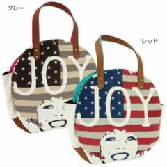 JOY/ジョイ トートバッグ お洒落で可愛いレディース手提げかばん通販 /シネマコレクション