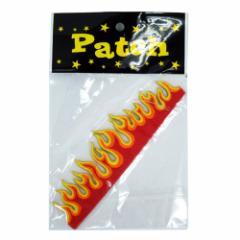 FIRE RED 炎 アイロンワッペン パッチ 可愛い手芸用品通販 シネマコレクション メール便可