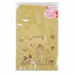 くまのプーさん フレンドリー ちょこっと袋10枚入り 小分け袋 ディズニーキャラクター メール便可