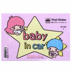 リトルツインスターズ キキ&ララ ベイビーインカーステッカー baby in car サンリオキャラグッズ通販 メール便可