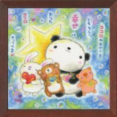 取寄品 絵描きサリー SA-224 20cm角額装 フレーム付きART 動物メッセージアート通販