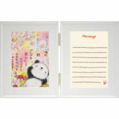 取寄品 絵描きサリー SAJ-20 ギフトフレーム 動物メッセージアート通販