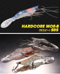 ●デュエル DUEL ハードコア モエビー 50S(シンキング) 【メール便配送可】