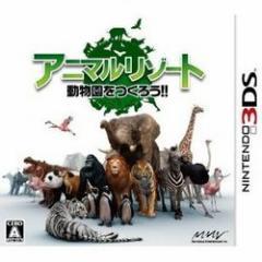 [100円便OK]【新品】【3DS】アニマルリゾート 動物園をつくろう!![お取寄せ品]