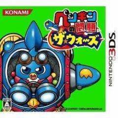 [100円便OK]【新品】【3DS】ペンギンの問題ザ・ウォーズ[お取寄せ品]