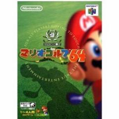 【新品】【N64】マリオゴルフ64[お取寄せ品]