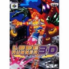 【新品】【N64】ロードランナー3D[お取寄せ品]