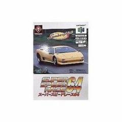 【新品】【N64】スーパースピードレース64[お取寄せ品]