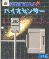 【新品】【N64】バイオセンサー[お取寄せ品]