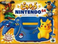 【新品】【N64】ピカチュウNINTENDO64(ブルー&イエロー)[お取寄せ品]