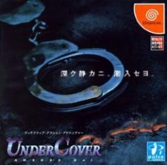 [100円便OK]【新品】【DC】Under Cover A.D.2025kei[お取寄せ品]