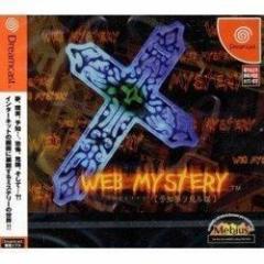 [100円便OK]【新品】【DC】Web Mystery〜予知夢を見る猫〜[お取寄せ品]