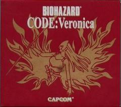 【新品】【DC】【限】バイオハザードCODE:Veronica 初回限定版[お取寄せ品]