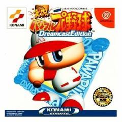 [100円便OK]【新品】【DC】実況パワフルプロ野球 Dreamcast Edition[お取寄せ品]