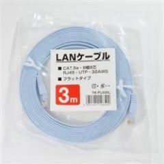 【新品】【PS3HD】カテ5e Gigabit対応 フラットLANケ-フ゛ル 3m フ゛ル-[お取寄せ品]