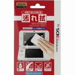 [100円便OK]【新品】【3DSH】汚れ拭クリーナークロス(任天堂公式ライセンス)[お取寄せ品]