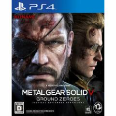 [100円便OK]【新品】【PS4】METAL GEAR SOLID V:GROUND ZEROES[お取寄せ品]