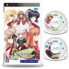 [100円便OK]【新品】【PSP】Rewrite(リライト)[お取寄せ品]