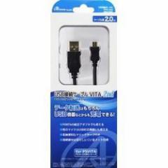 【新品】【PSVHD】新型PS VITA用「USB接続ケーブルVITA 2nd」[お取寄せ品]