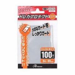 [100円便OK]【新品】【TTAC】RC用トレカプロテクト ジャストタイプ(クリア)100枚入り[お取寄せ品]