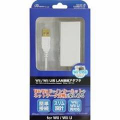 【新品】【WiiUHD】Wii U/Wii用「LAN接続アダプタ」(ホワイト)[お取寄せ品]