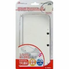 【新品】3DS LL用「TPUプロテクト 3L」(クリア)[お取寄せ品]