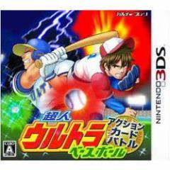 [100円便OK]【新品】【3DS】超人ウルトラベースボールカードバトル[お取寄せ品]