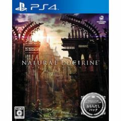 【新品】【PS4】NAtURAL DOCtRINE(ナチュラル ドクトリン) おもちだしパック【PS4、PSV版】[お取寄せ品]