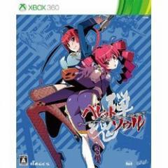 【新品】【Xbox360】【限】バレットソウル -インフィニットバースト- 初回限定版[お取寄せ品]