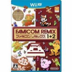 [100円便OK]【新品】【WiiU】ファミコンリミックス1+2[お取寄せ品]