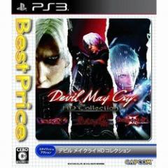 [100円便OK]【新品】【PS3】【BEST】Devil May Cry HD Collection Best Price![お取寄せ品]