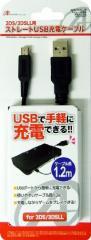 【新品】ストレートUSB充電ケーブル【3DS・3DS LL・ DSiLL・DSi】[お取寄せ品]