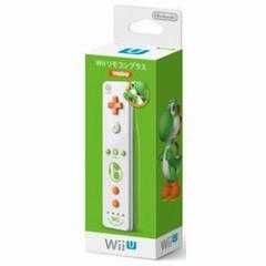 【新品】【WiiHD】Wiiリモコンプラス【ヨッシー】[在庫品]