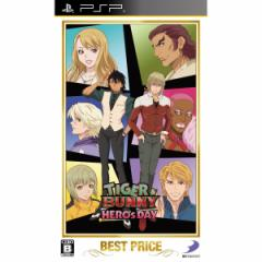 [100円便OK]【新品】【PSP】【BEST】TIGER & BUNNY 〜HEROS DAY〜 BEST PRICE[お取寄せ品]