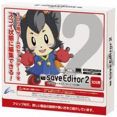 【新品】CYBER セーブエディター2 (3DS用)[在庫品]