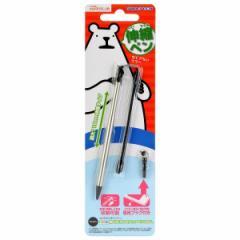 [100円便OK]【新品】New3DSLL用newオトモタッチペン3DLL ブラック[お取寄せ品]