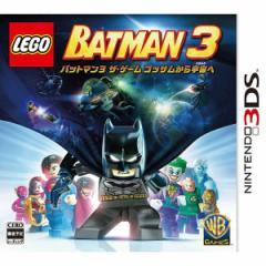 [100円便OK]【新品】【3DS】LEGO バットマン3 ザ・ゲーム ゴッサムから宇宙へ[お取寄せ品]