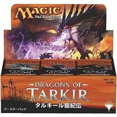 【新品】【TTBX】MTG 日本語版 タルキール龍紀伝 ブースター[在庫品]