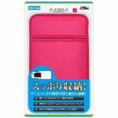 【新品】【WiiUHD】WiiUゲームパッド用 ポータブルポーチ ピンク[お取寄せ品]