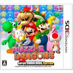 タッチペン付[100円便OK]【新品】【3DS】PUZZLE & DRAGONS SUPER MARIO BROS. EDITION(予約特典付き&初回特典同梱)