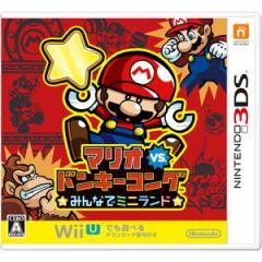 [100円便OK]【新品】【3DS】マリオVSドンキーコング みんなでミニランド[お取寄せ品]