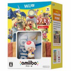 【新品】【WiiU】進め!キノピオ隊長 amiiboセット[お取寄せ品]