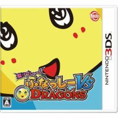 [100円便OK]【新品】【3DS】梨汁ブシャー!!ふなっしー VS DRAGONS[お取寄せ品]