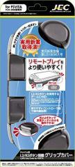 【新品】【PSVHD】PS Vita2000用 L2R2ボタン搭載 グリップカバー(ブラック)[在庫品]