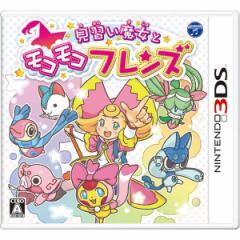 [100円便OK]【新品】【3DS】見習い魔女とモコモコフレンズ[お取寄せ品]