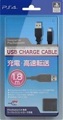 【新品】【PS4HD】PS4 USBチャージケーブル (ソニー公式ライセンス商品)[在庫品]