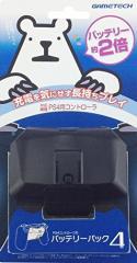 【新品】【PS4HD】PS4用 バッテリーパック4[お取寄せ品]