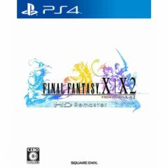 [100円便OK]【新品】【PS4】FINAL FANTASY X/X-2 HD Remaster[お取寄せ品]