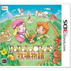 [100円便OK]【新品】【3DS】ポポロクロイス牧場物語[在庫品]