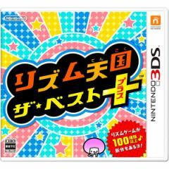 [100円便OK]【新品】【3DS】リズム天国 ザ・ベスト+[お取寄せ品]